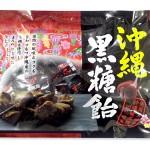 安井220g沖縄黒糖飴4979307402120