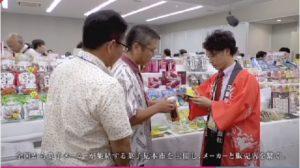 正氣屋製菓 読売テレビ BEAT