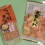 『おかきとおせんべいの違いを知っていますか』~愛菓子案内人 VOL003