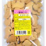 安井(株) 動物ビスケット 130g