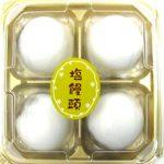 安井(株) 塩饅頭 4個