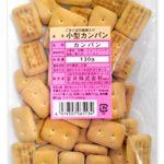 安井(株) 小型カンパン 130g